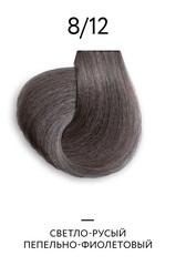 OLLIN COLOR Platinum Collection  8/12 100 мл Перманентная крем-краска для волос