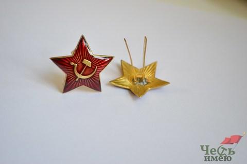 Звезда латунная эмаль для фуражек комсостава РККА 34 мм