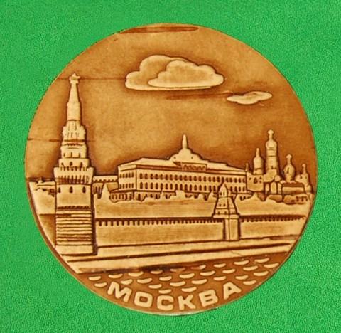 Магнит Москва Кремлёвская набережная