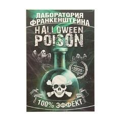 Наклейка на бутылку