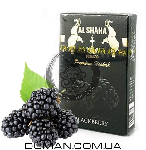 Табак Al Shaha Blackberry (Эль Шаха Ежевика)
