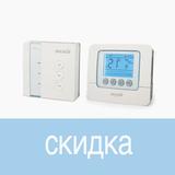 Термостат настенный с недельным расписанием и реле Secure