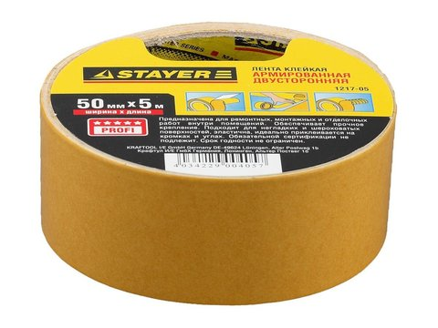 Двухсторонняя клейкая лента на тканевой основе, STAYER Profi 1217-05, 50мм х 5м