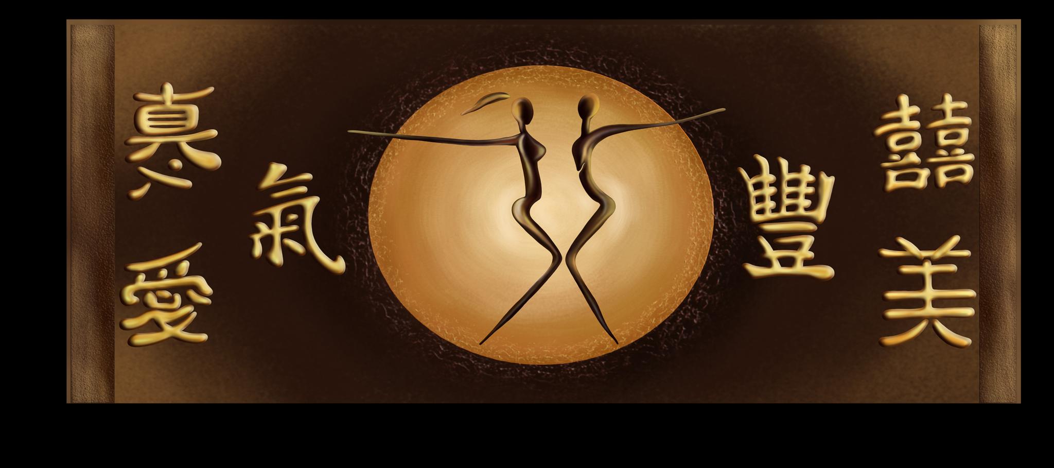 """Постеры Постер """"Пара танцующих"""" п58.png"""