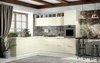 Модульный кухонный гарнитур «Квадро» 2000/2600мм (Ваниль кожа), ЛДСП/МДФ, ДСВ-Мебель