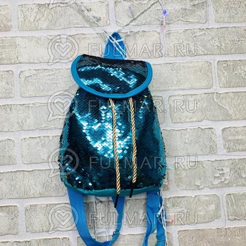 Рюкзак-мешок с пайетками меняющий цвет Голубой-Золотистый Мини