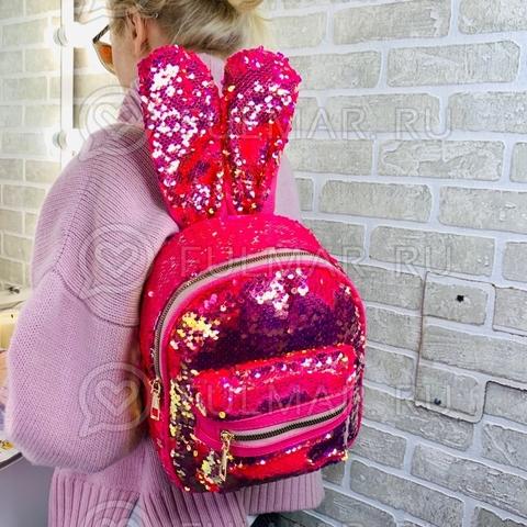 Рюкзак с ушами зайца в пайетках меняет цвет Хамелеон-Малиновый