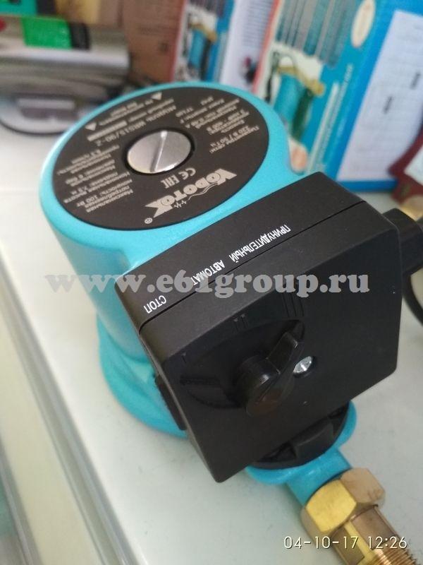 Насос Vodotok (XinWilo) для подкачки WRS 15-90-Z (W15G-7) купить