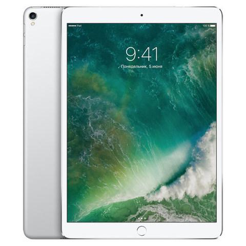 iPad Pro 10.5 256 Gb Wi-Fi + Cellular Silver