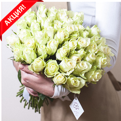 51 роза в Перми недорого купить заказать букет