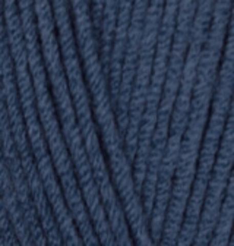 Пряжа Lanacoton Alize 279 Джинс меланж, фото