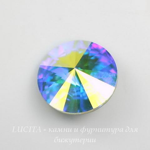 1122 Rivoli Ювелирные стразы Сваровски Crystal AB (18 мм)