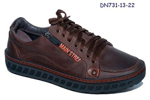 Кожаные кроссовки мужские DN 731-13-22