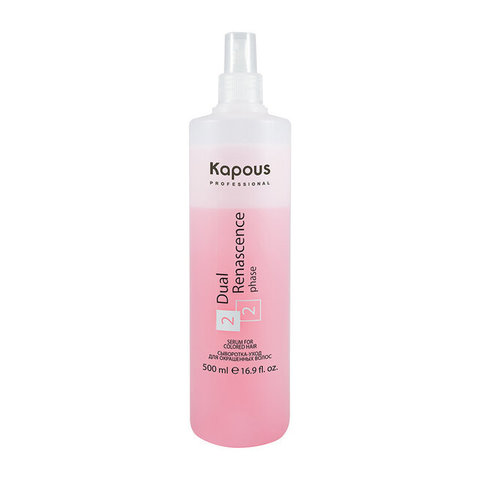 Сыворотка-уход для окрашенных волос Dual Renascence 2 phase Kapous, 500 мл