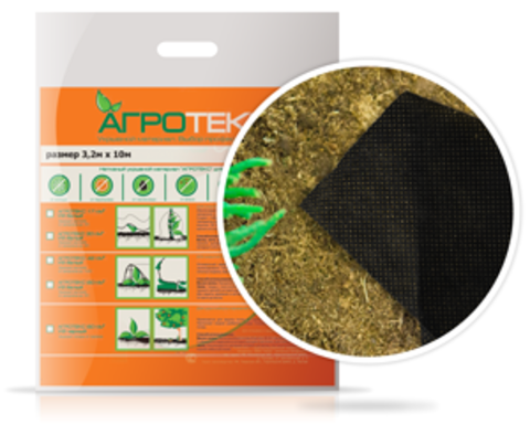 Укрывной материал Агротекс 60 г/м Ш 1,6м Д 10м (черный)