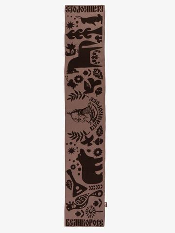 Taiga Trails - brown tones  No. 4.1 (No fringe)