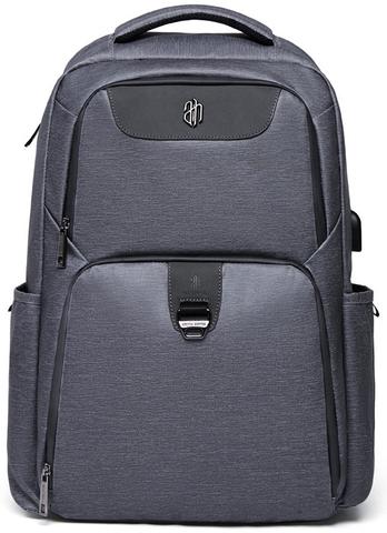 Рюкзак  ARCTIC HUNTER B00266 Серый