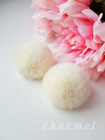 Помпоны, Кролик 5-6 см, цвет Сливочный, 2 шт