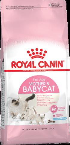 Mother&Babycat - для котят в возрасте от 1 до 4 месяцев