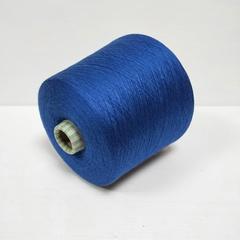 Suedwolle group, Crystal, Меринос 70%, Шёлк 20%, Кашемир 10%, Интенсивный синий, 2/48, 2400 м в 100 г