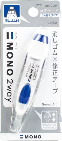 Ластик-корректор Tombow Mono 2way (белый+синий)