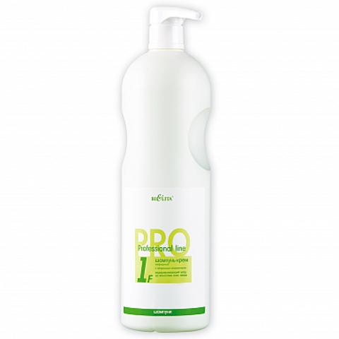 Белита Professional line Шампунь-крем с натуральным кондиционером для всех типов волос Кефирный 1000мл
