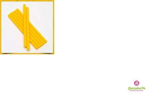 Клеевой стержень Жёлтый 11 мм 1шт