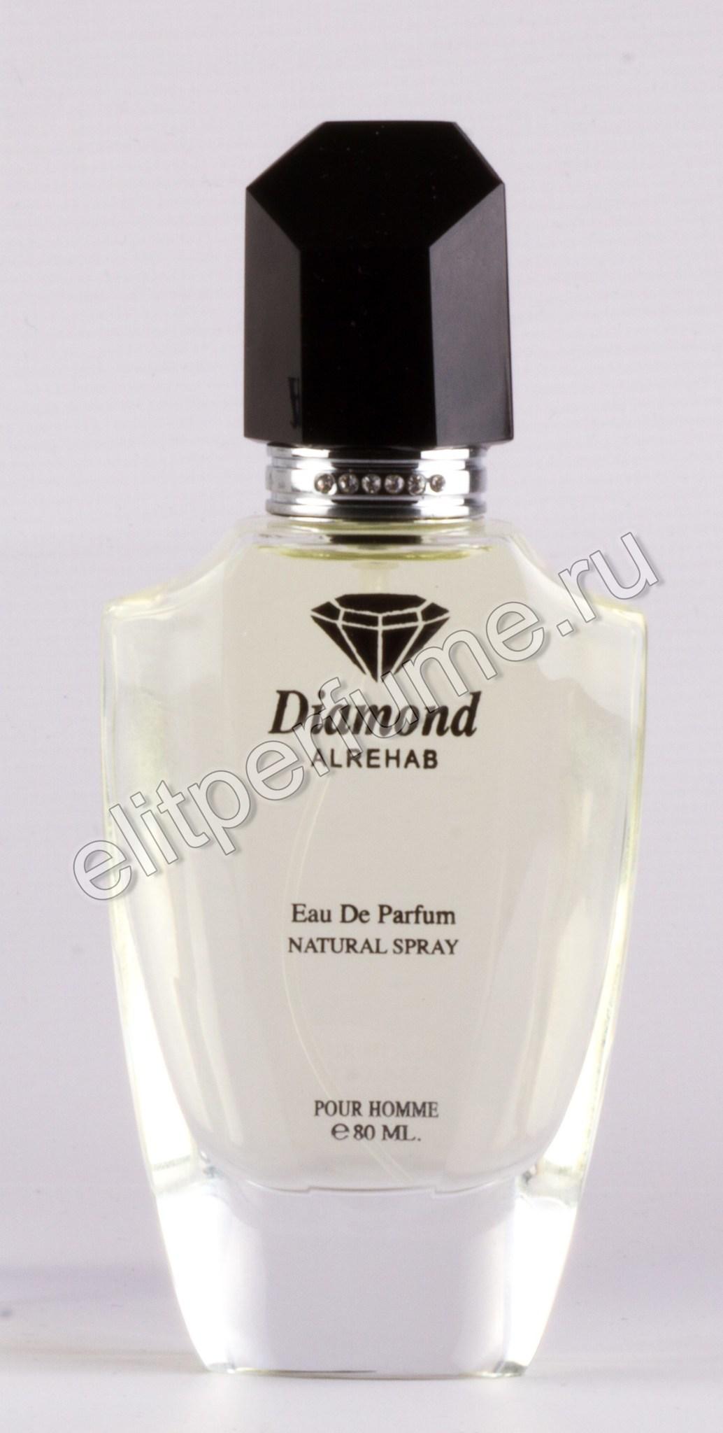 Diamond Silver Даймонд Серебряный 80 мл (мужской) спрей от Аль Рехаб Al Rehab