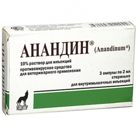 Анандин 10% раствор д/инъекций 3 шт*2 мл