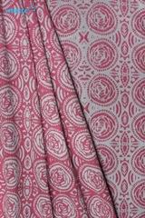Тканый слинг-шарф Vmeste, S (4,4 м)