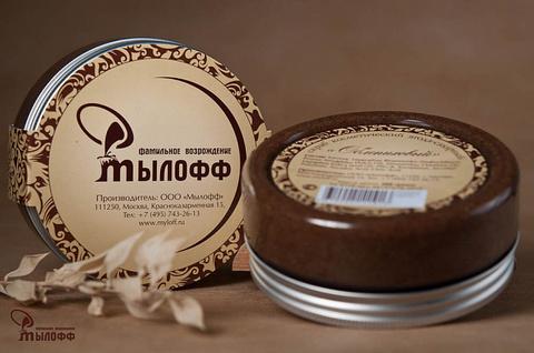 Облепиховый сахарный скраб для тела с маслами ши и кокоса и витамином Е, 250 г, ТМ Мылофф