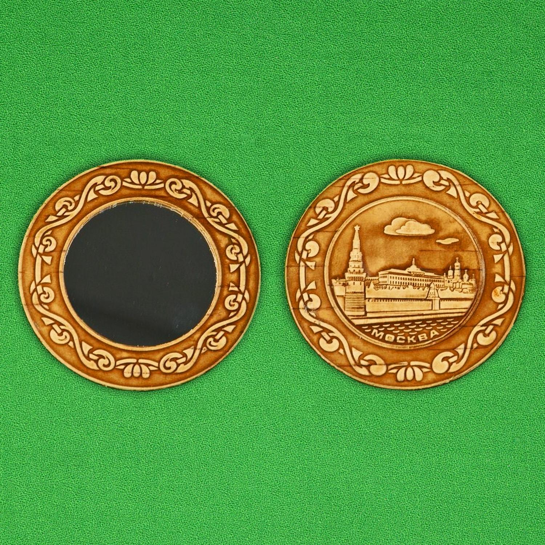 Зеркало Москва Кремлёвская набережная