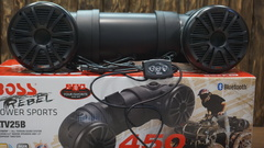Корпусная акустика Boss Audio ATV25B с Bluetooth, 450 Вт
