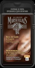 """Гель для душа мужской """"J&J Le Petit Marseillais"""" Можжевельник/Папоротник 250мл"""