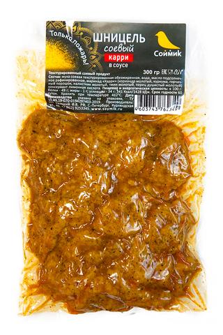 Шницель соевый в соусе карри, 300 г