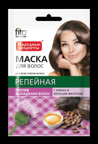 Фитокосметик Народные рецепты Маска для волос Репейная с какао и яичным желтком 30мл