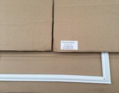 Уплотнитель морозильной камеры холодильника Атлант 769748901503, 331603301001