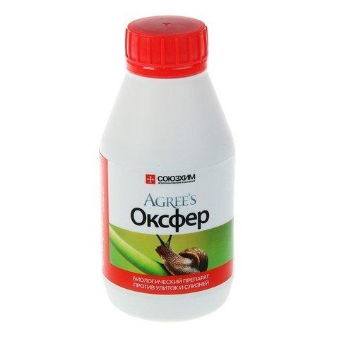 Оксфер 0,25 л