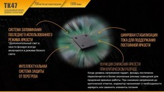 Купить недорого фонарь светодиодный Fenix TK47, 1300 лм, аккумулятор