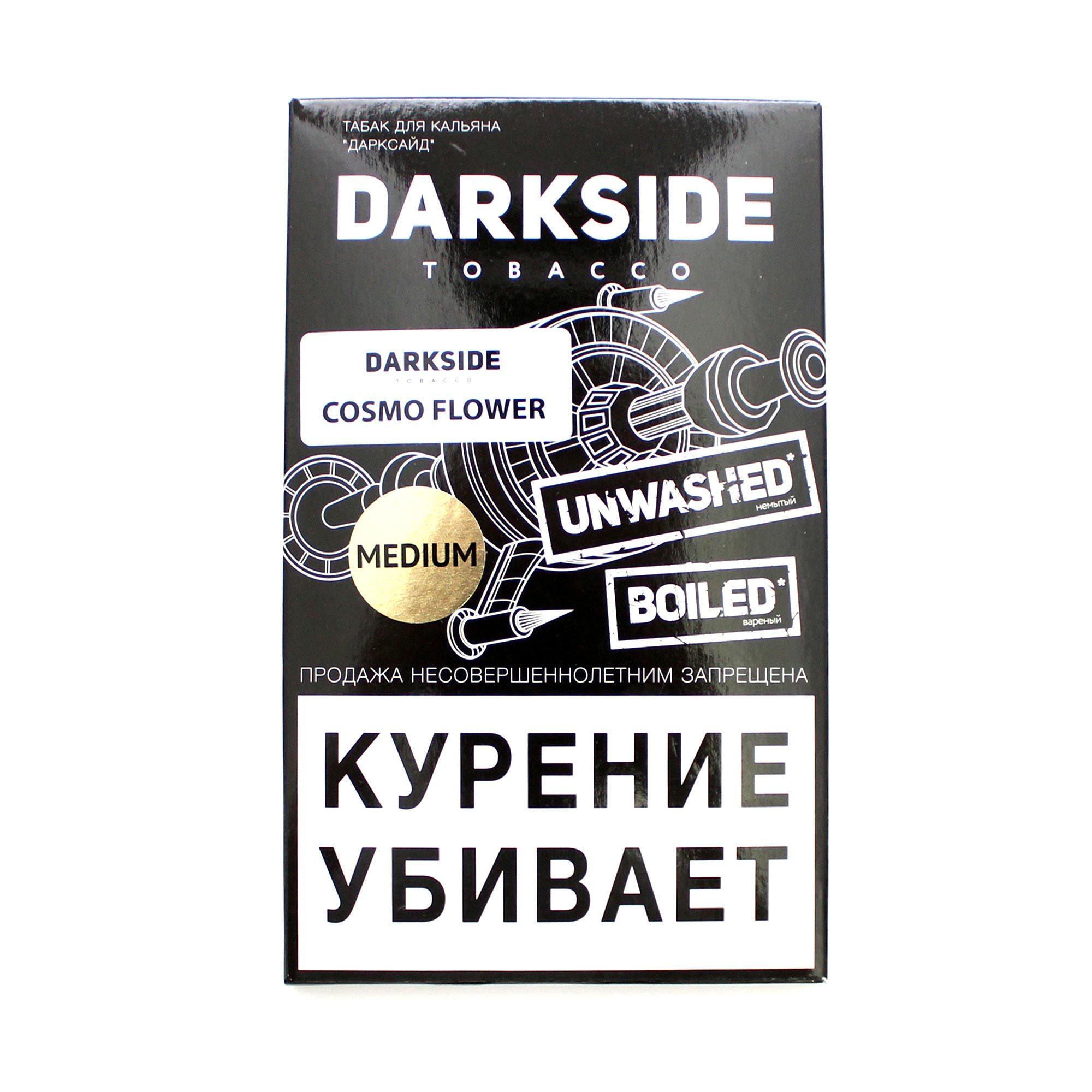 Табак для кальяна Dark Side Medium 100 гр. Cosmo Flower