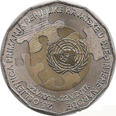 25 кун Хорватия