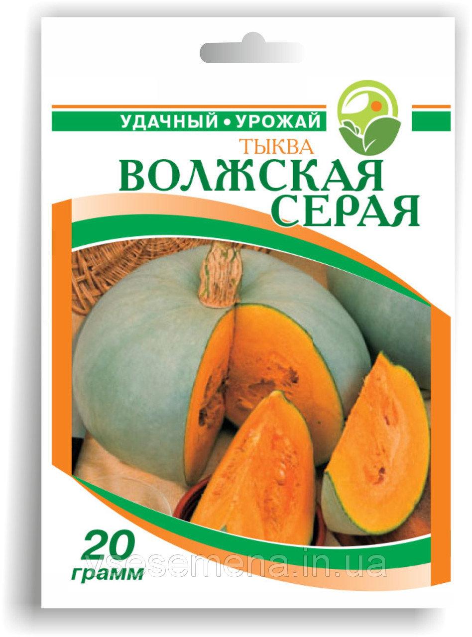 Семена тыквы 'Волжская серая' - 20 г.