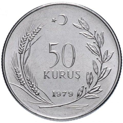 50 куруш. Турция. 1979 год. UNC