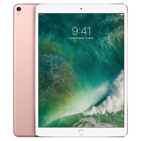 iPad Pro 10.5 256 Gb Wi-Fi Rose Gold