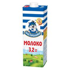 Молоко Простоквашино ультрапастеризованное 3.2% 950 г