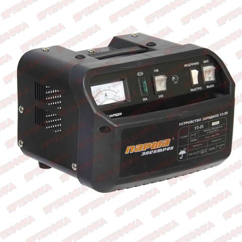 Зарядное устройство Парма УЗ-20 в интернет-магазине ЯрТехника