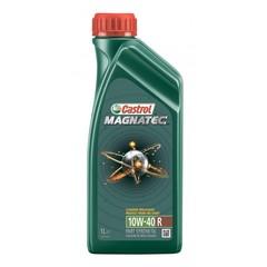 Castrol Magnatec 10W-40 A3/В4 1л цена