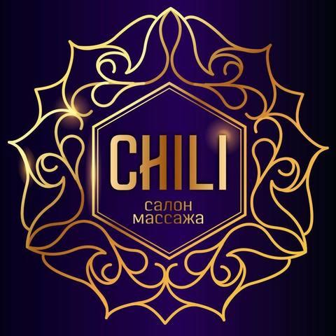 Логотип для салона массажа Chili