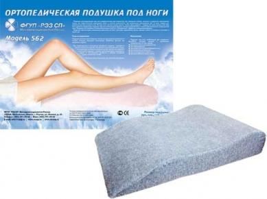 Подушки под ноги Ортопедическая подушка под ноги prod_1422798881.jpg