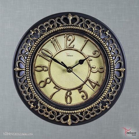 2617-2 часы настенные